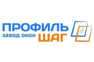 Компания Профиль Шаг
