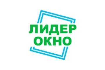 Компания Лидер Окно