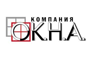 Компания ОК.Н.А.