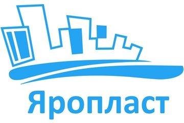 Компания Яропласт