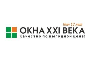 Компания ОКНА 21 ВЕКА