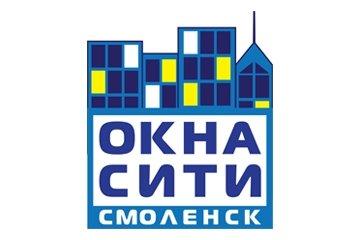 Компания ОКНА СИТИ Смоленск