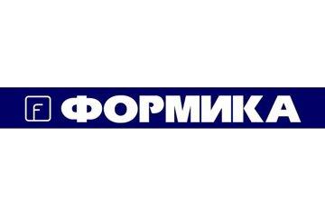 Компания Формика