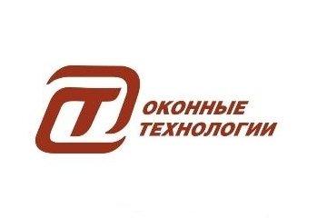 Компания Оконные Технологии