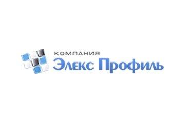 Компания ЭлексПрофиль