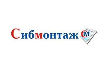 Компания СибМонтаж