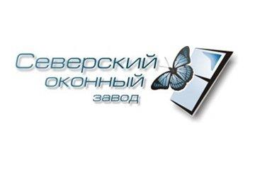 Компания Северский оконный завод