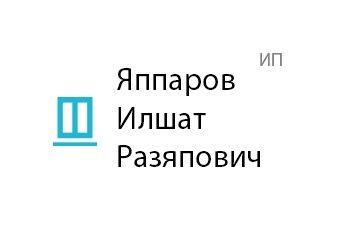 Компания Яппаров Илшат Разяпович (ИП)