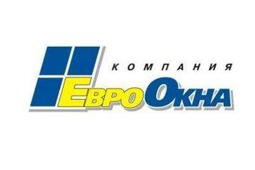 Компания ЕвроОкна