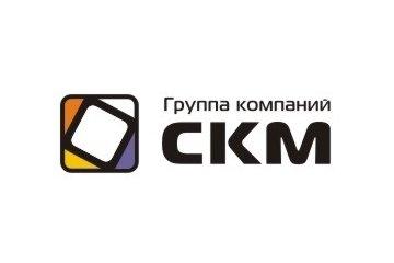 Компания СКМ