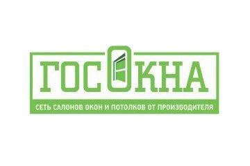 Компания ГосОкна