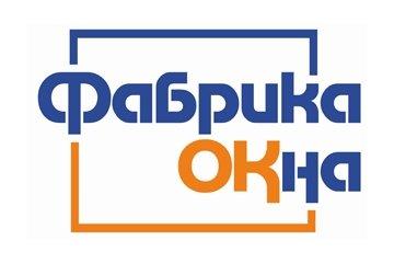 Компания Фабрика Окна