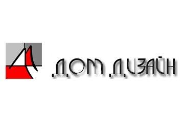 Компания Дом Дизайн