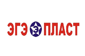 Компания ЭГЭ-ПЛАСТ