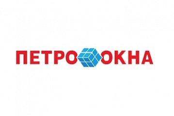 Компания Петроокна